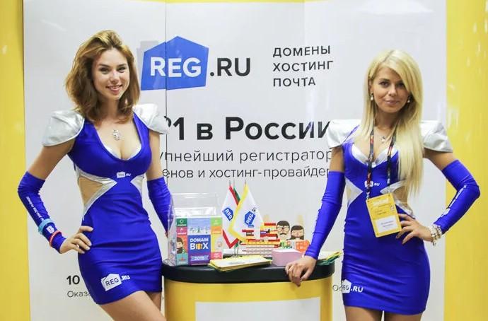 Надежный хостинг REG.RU